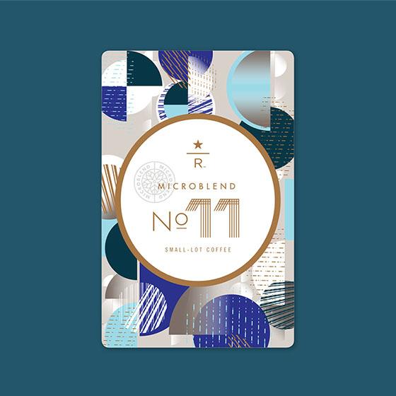 MICROBLEND NO. 11